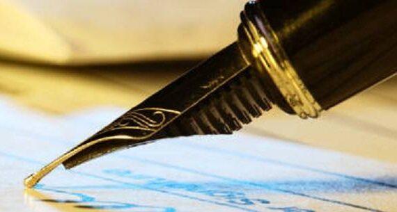 Scholten Awater tekend vierjarig contract voor leveren van hardware aan Stichting Autoriteit Financiële Markten (AFM).