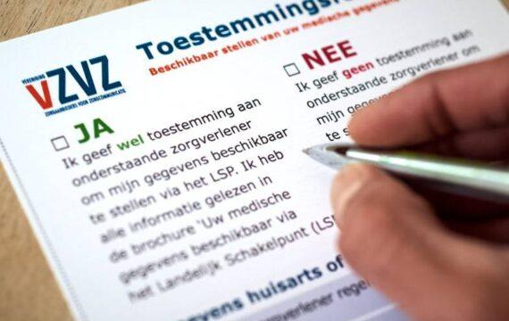 Hoge Raad: LSP blijft aanvaardbaar voor uitwisseling patiëntgegevens