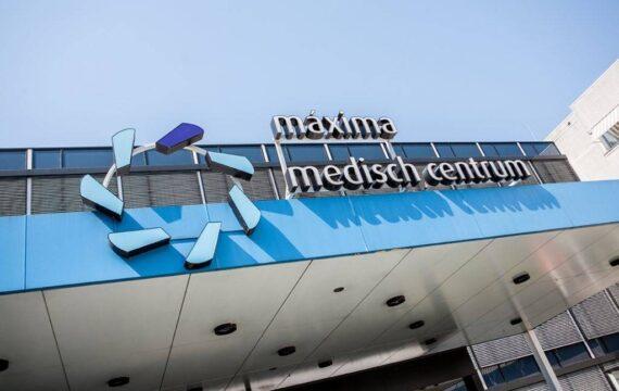 Máxima MC behaalt VIPP-doelstellingen