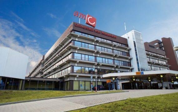 Patiëntportaal Amsterdam UMC toegankelijk via DigiD