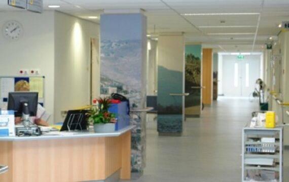 Amstelland gaat voor EPD samenwerken met A'dam UMC